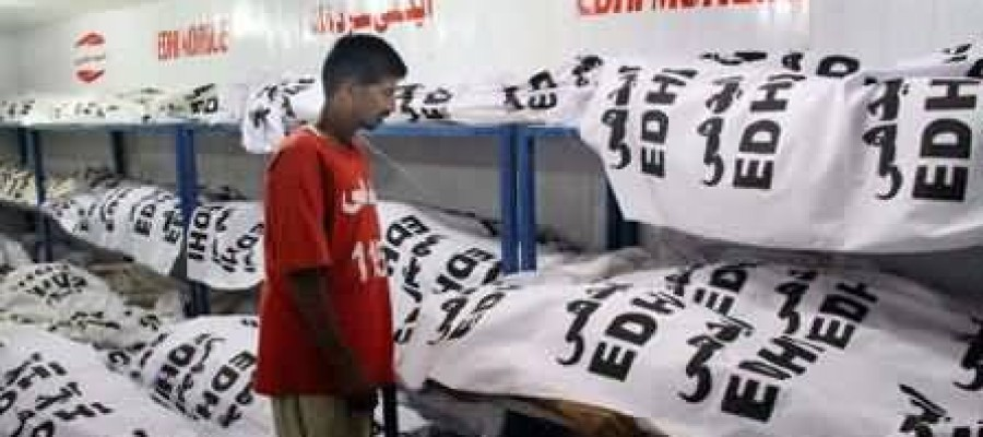 24 June 2015 – Sindh Mein Aam Tateel Ka Elan