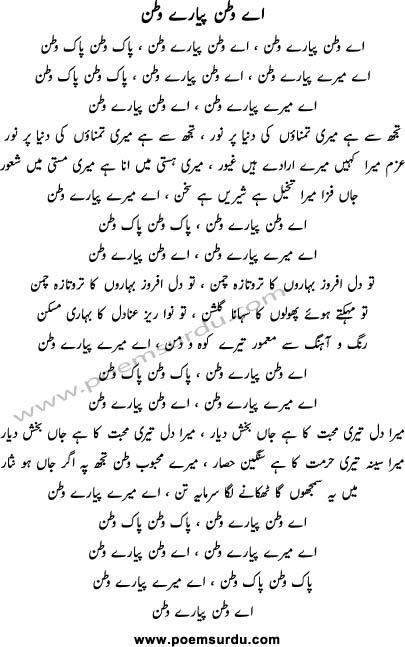 Ae Watan Karaoke With Lyrics (Without Chorus) | Arijit ...