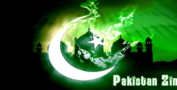 Mera Paigham Pakistan by Nusrat Fateh Ali (Lyrics)