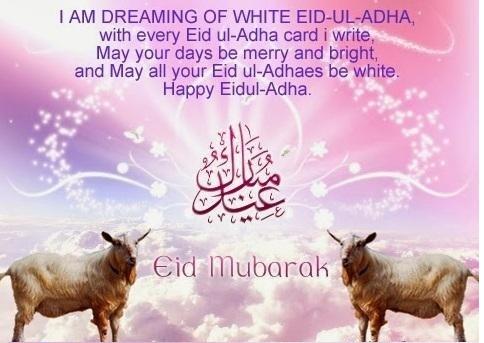 Eid ul Adha Sms Greetings in Urdu English - Eid ul Azha