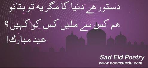 Sad Eid Poetry in Urdu and Sher o Shayari
