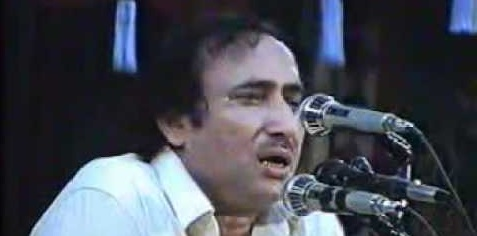 Jab Dhoop Mujhe Pekar e Aazar Banawe