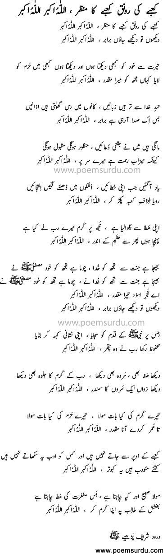 essay unemployment in urdu