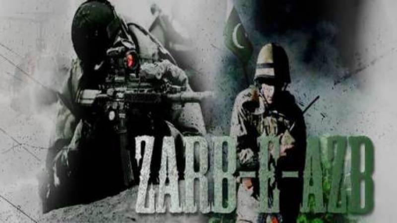 Ye Zarb e Azb Hamari Hai by ISPR