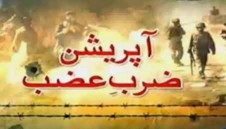 Ye Zarbe Azb Hamari Hai Video Song