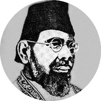 essay on maulana muhammad ali johar in urdu Mohammad ali jouhar had the unique distinction of having directed the affairs of the three most important political parties in the country—the indian maulana muhammad ali (mma) hostel, mohsinul-ul-mulk hall, aligarh muslim johar town in lahore, pakistan jauharabad, a city in.