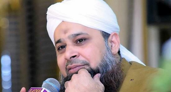 Huzoor Jante Hain Naat Mp3 (Owais Qadri)