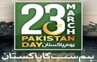 Hum Sub Ka Pakistan by ISPR