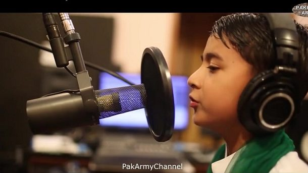 Mere Watan Yeh Aqeedaten by Hammad Ali (Little Child)