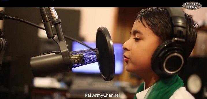 Mere Watan Yeh Aqeedaten by Hammad Ali (Little Child)