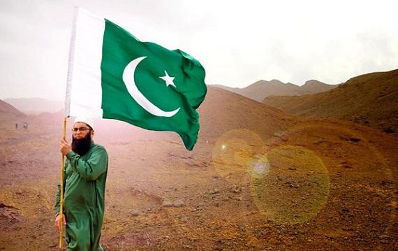 Ye Watan Tumhara Hai By Junaid Jamshed Mp3 Download With