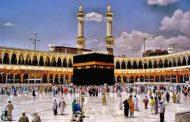 Hajj Speech in Urdu