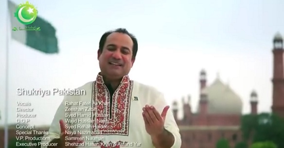 Shukriya Pakistan Song Mp3 - Rahat Fateh Ali Khan