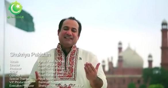 Shukriya Pakistan Song Mp3 - Rahat Fateh Ali Khan
