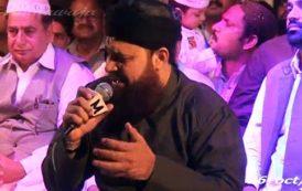 Aaqa Ka Milad Aaya Owais Raza Qadri