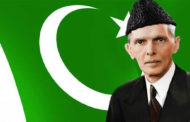 Quaid e Azam Tribute Song by ISPR