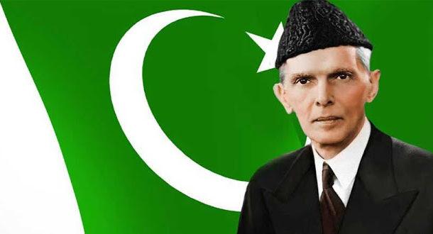 Quaid e Azam Tribute Song by ISPR