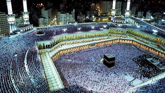 Hajj 2018 Draw Result and Qurandazi Date Pakistan