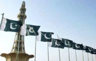 Nazria Pakistan in Urdu (Essay and Speech)