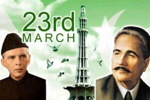 23rd march pakistan day essay