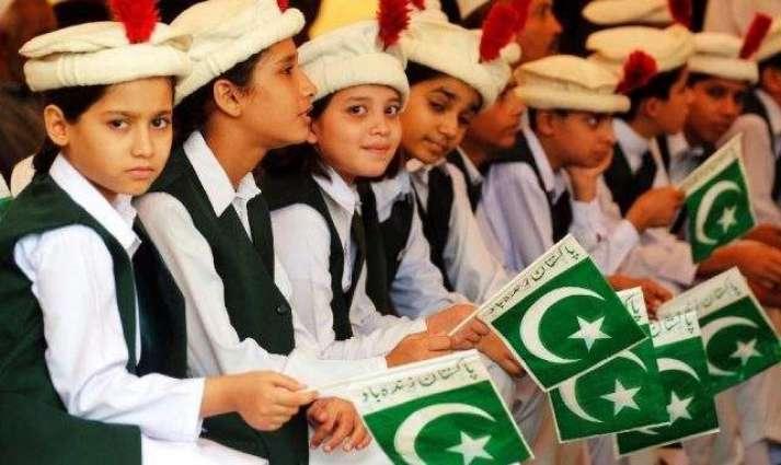 Short Essay on Pakistan Day Celebrations