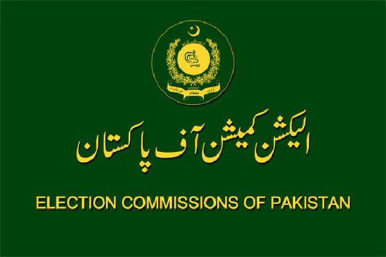 Pakistan Election 2018 Overseas