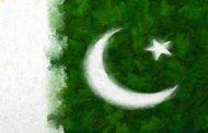 I Love My Pakistan Milli Naghma Lyrics