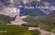 Mera Dil Meri Jaan Piyara Pakistan Song Lyrics