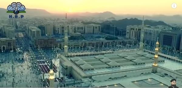 Hasbi Rabbi JallAllah Naat Video (with Complete Lyrics in Urdu)
