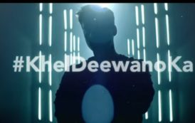 Ye Hai Khel Deewano Ka (PSL 4 Song Lyrics and Video)